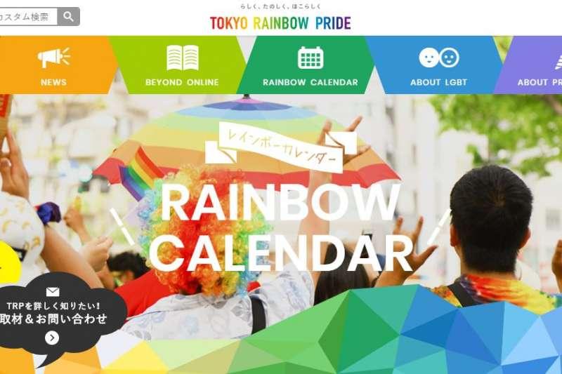 繼日本IBM、樂天等知名公司後,旗下設有人氣品牌UNIQLO的迅銷集團也宣布導入LGBT友善制度。(翻攝東京彩虹遊行官網)