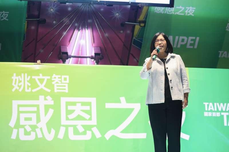 出席謝票音樂會 管碧玲:姚文智堅持台灣價值,是一個男子漢-風傳媒