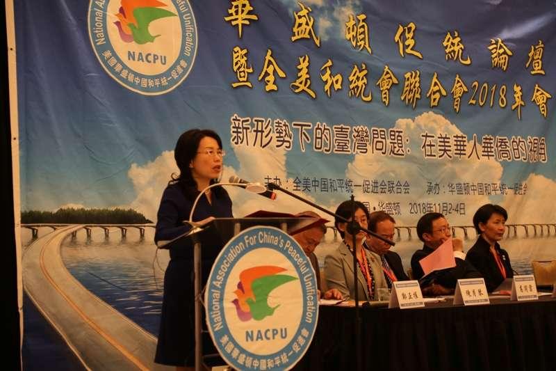 2018年11月3日,中國駐美大使館公使徐學淵出席全美中國和平統一促進會聯合年會。(取自中國駐美大使館官網)