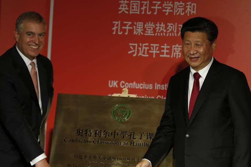 中國領導人習近平出席英國孔子學院的典禮儀式。(資料照,美聯社)