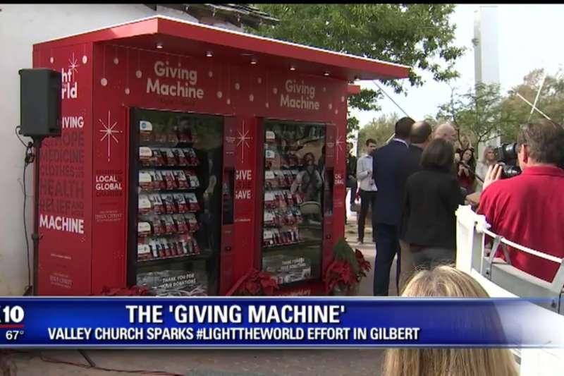 由耶穌基督後期聖徒教會(摩門教)和聯合國兒童基金會(UNICEF)發起的「捐贈機」(Giving Machine)計畫(YouTube)