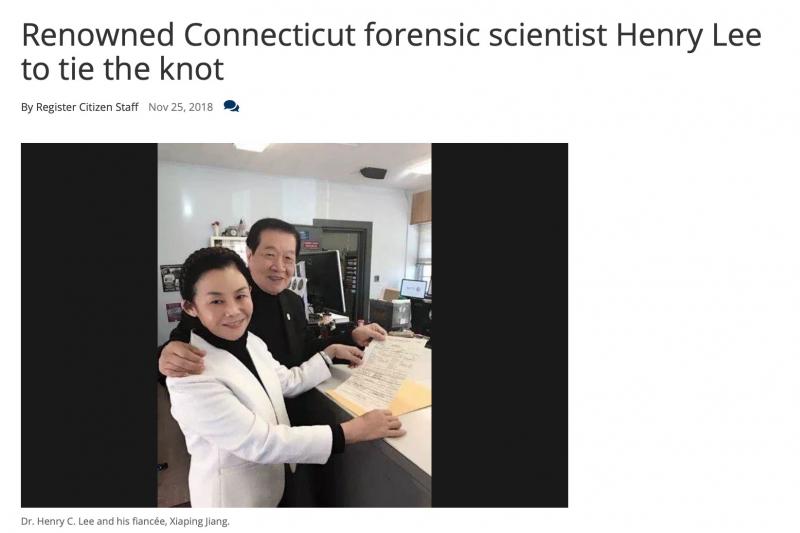 李昌鈺博士傳出與特別助理蔣霞萍結婚的好消息。(翻攝Post-Chronicle網站)