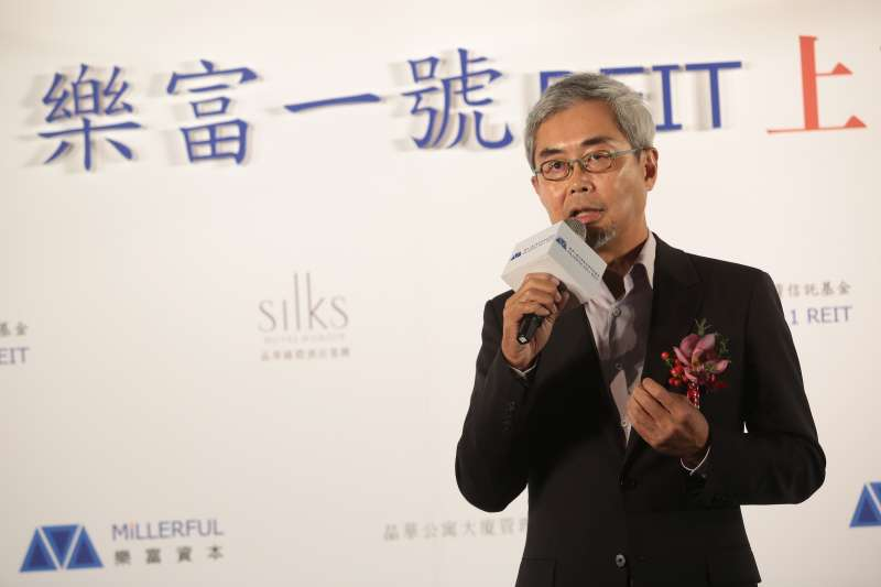 20181204-晶華酒店董事張果軍4日出席「樂富一號不動產投資信託基金上市記者會」。(顏麟宇攝)