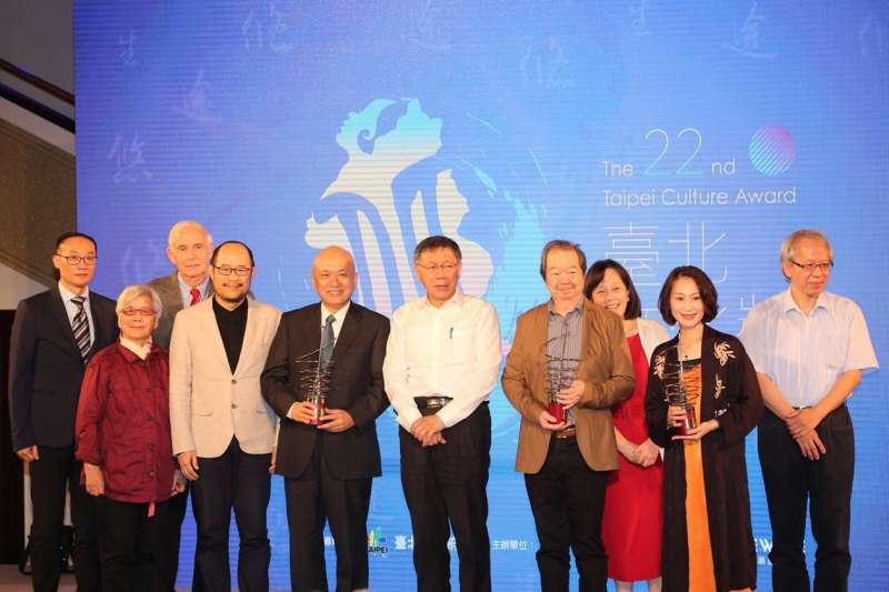 20181204-台北市長柯文哲4日下午出席第22屆台北文化獎頒獎典禮。(台北市政府提供)