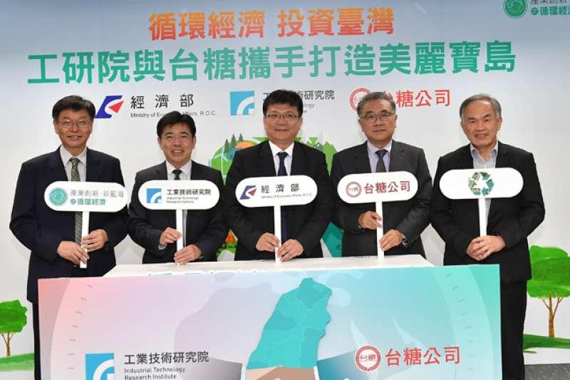 台糖公司與工業技術研究院簽署「策略合作夥伴意願書(MOU)」,共同引領臺灣邁向資源永續循環利用的未來。(圖/台糖公司提供)