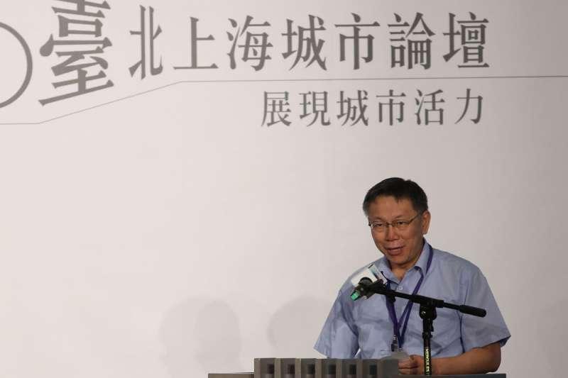 認同兩岸一家親的柯文哲仍較受到北京重視。(新新聞資料照)