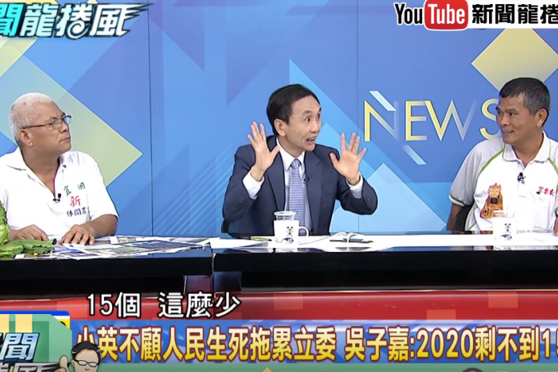 民進黨台北市黨部主委陳正德26日表示,美麗島電子報董事長吳子嘉常在政論節目發表不實言論,甚至已到了造謠、污衊的地步。(資料照,畫面擷取自Youtube)