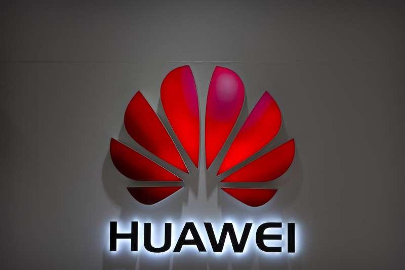中國通訊科技公司華為(AP)