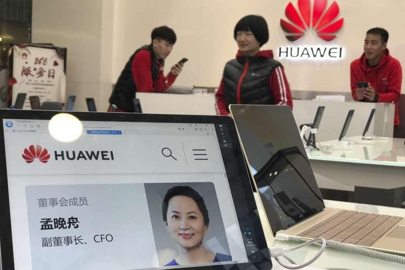 中國通訊科技公司華為創辦人之女、華為財務長孟晚舟在加拿大被捕(AP)