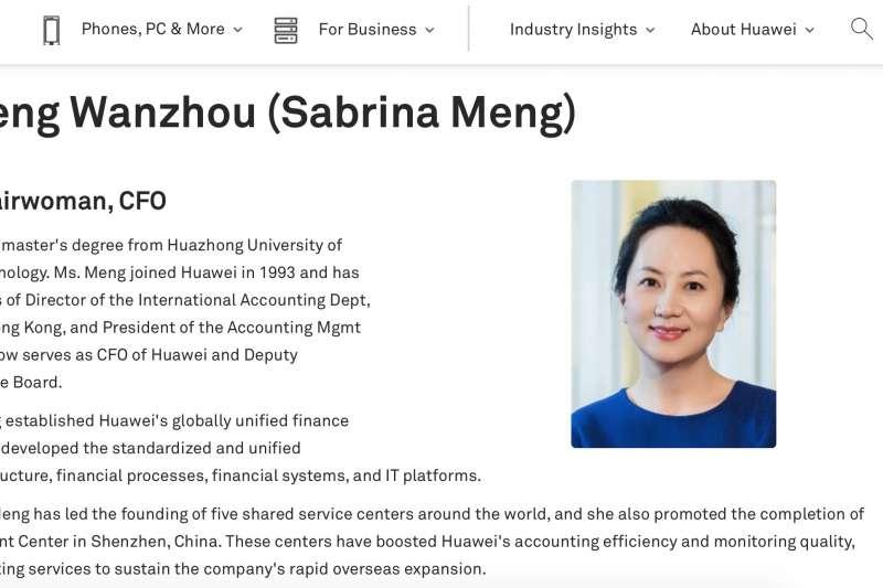 華為(Huawei)財務長孟晚舟,因為涉嫌違反伊朗制裁令,本月1日在加拿大溫哥華遭當地警方以涉嫌違反美國對伊朗的貿易制裁為由逮捕。(翻攝推特)