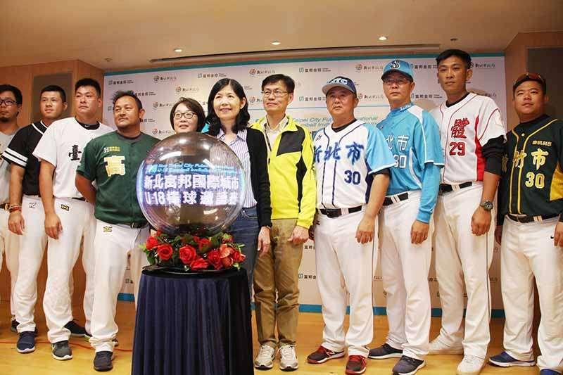 2018新北富邦國際城市U-18棒球邀請賽即將於12中開打,本賽事由富邦金控贊助,希望能力挺台灣各層級棒球賽事。(新北市政府提供)