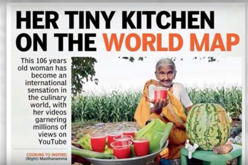 全球最年長的YouTuber:印度107歲老奶奶馬斯坦娜瑪。(翻攝Youtube)
