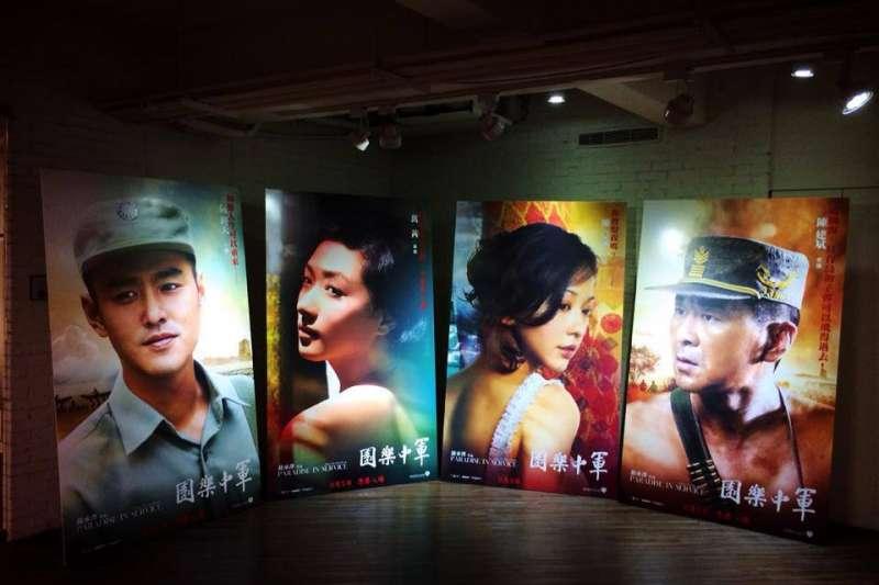 20181206-導演鈕承澤拍攝電影《軍中樂園》時,曾私帶中國攝影師進入左營海軍基地勘景,引發社會嘩然。(取自鈕承澤臉書)
