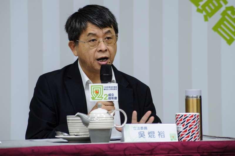 20181207-食安五環之第一環「源頭管理論壇」,立法委員吳焜裕。(甘岱民攝)