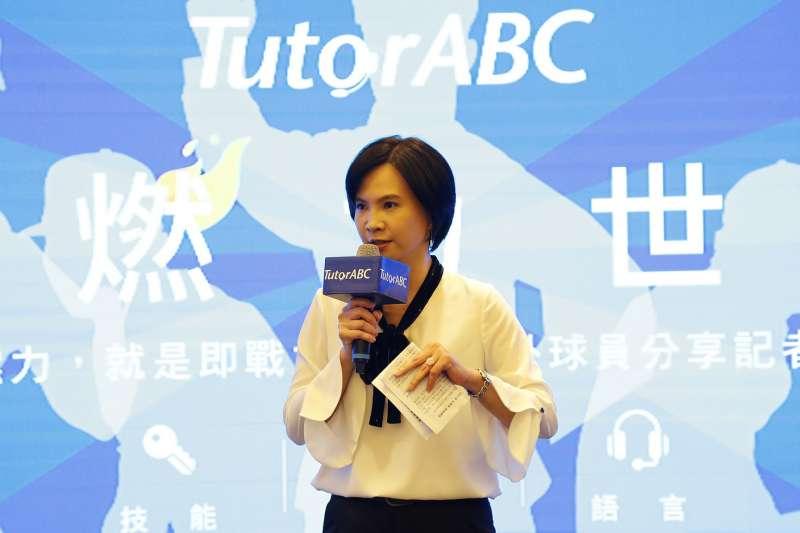TutorABC營銷總經理黃嘉琦表示教育科技扮演選手在外地努力的後盾後援,藉由線上真人教學與AI技術有效練習說英語