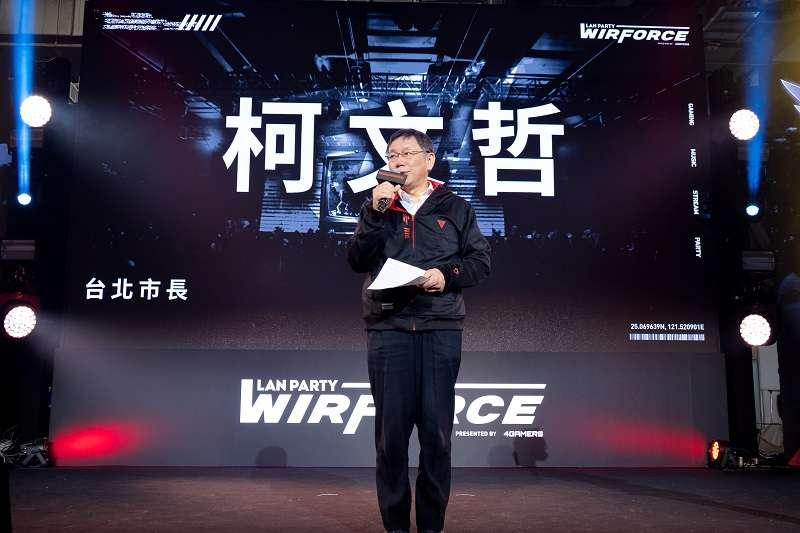 台北市長柯文哲今日來到WirForce 電競嘉年華會場,為2018台北盃電競大賽的選手頒獎。 (圖/主辦單位就肆電競提供)