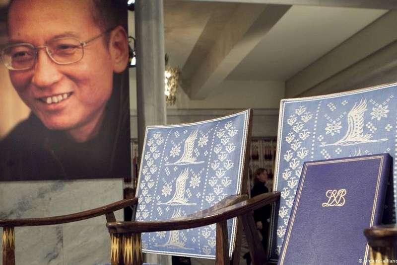 2018年,《零八憲章》10周年,已逝的劉曉波,諾貝爾獎的空椅(DW)