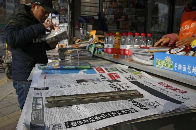 2018年12月10日,北京報紙頭版報導華為副董事長孟晚舟遭加拿大逮捕案。(AP)