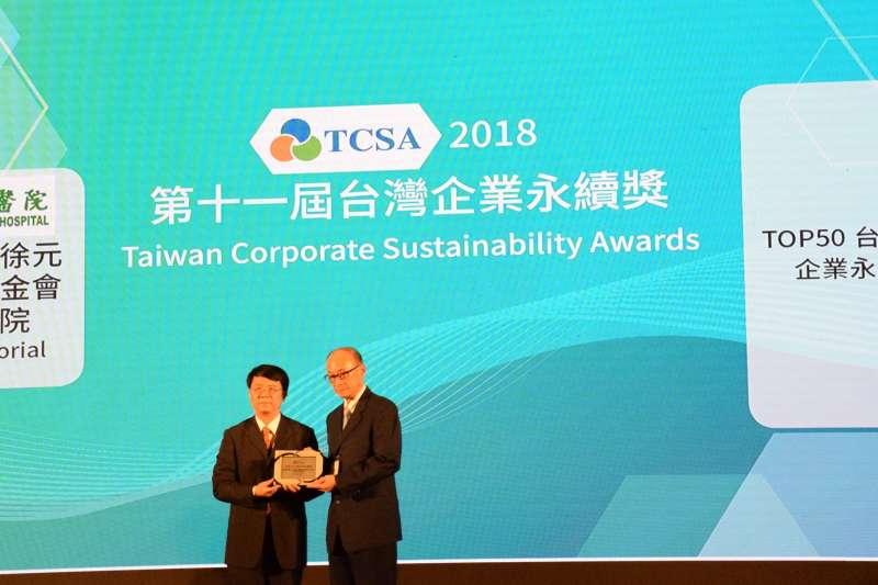 亞東醫院榮獲第11屆台灣永續企業獎及企業永續報告金獎,亞東醫院院長林芳郁(右)親自出席受獎。(圖/亞東醫院提供)