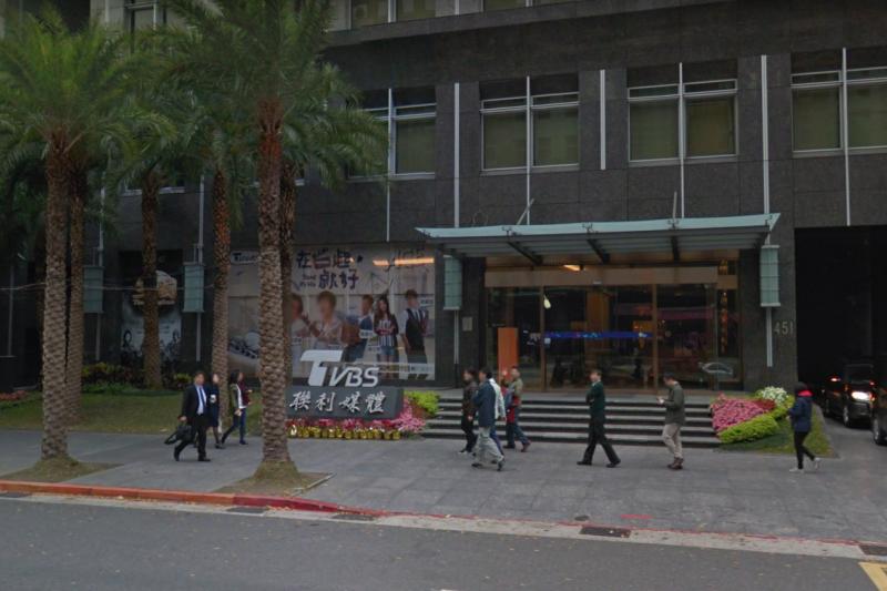 聯利媒體TVBS電視台。(翻攝自Google map街景)