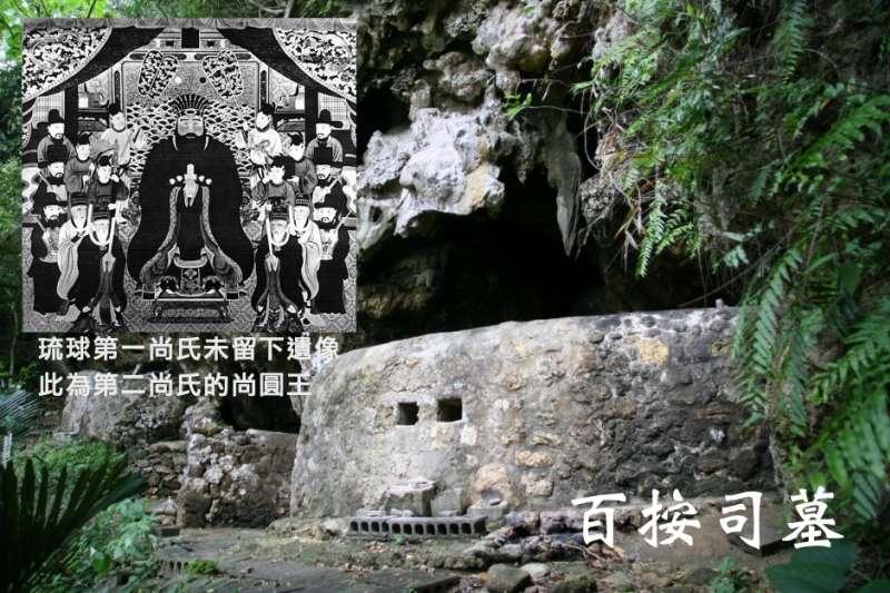 位於日本沖繩縣今歸仁村的「百按司墓」。(翻攝日本旅遊網站)