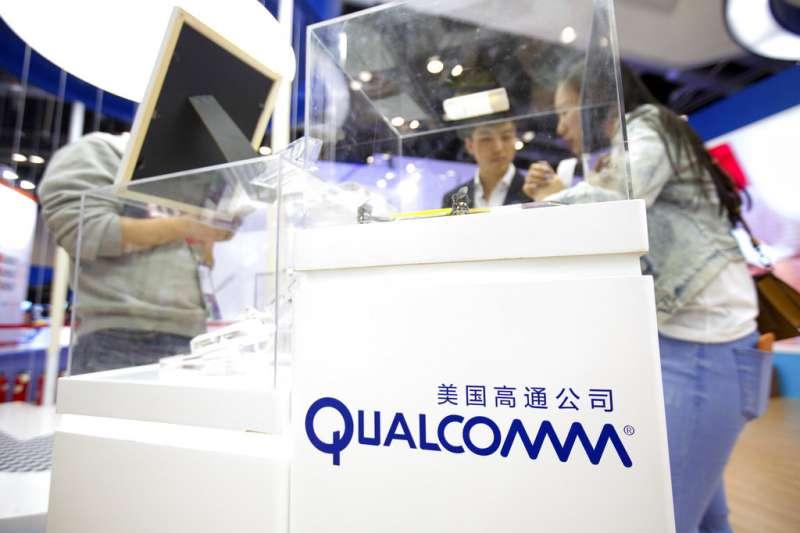 美國晶片大廠高通公司在中國北京。(AP)