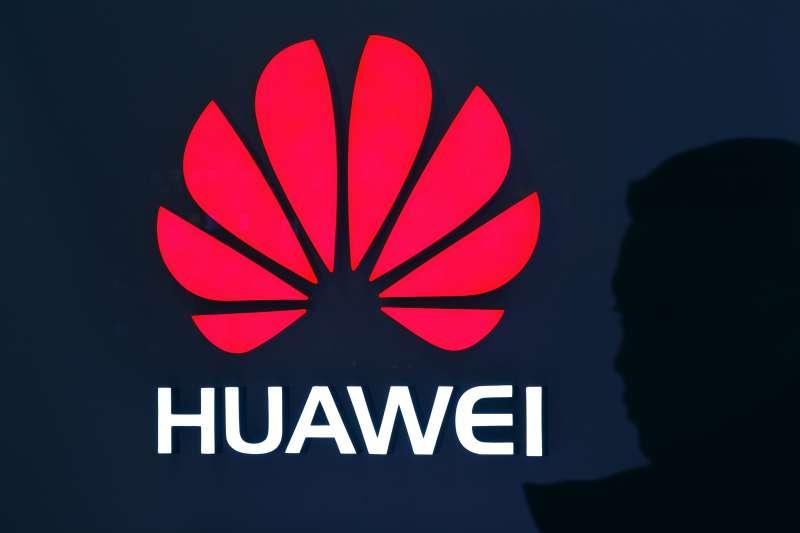 華為(Huawei)(AP)