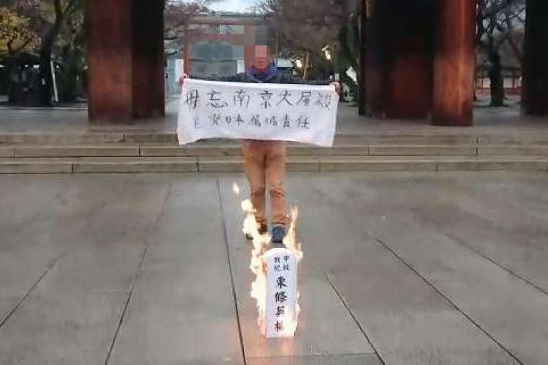 香港保釣團體成員郭紹傑12日在東京靖國神社焚燒東條英機牌位。