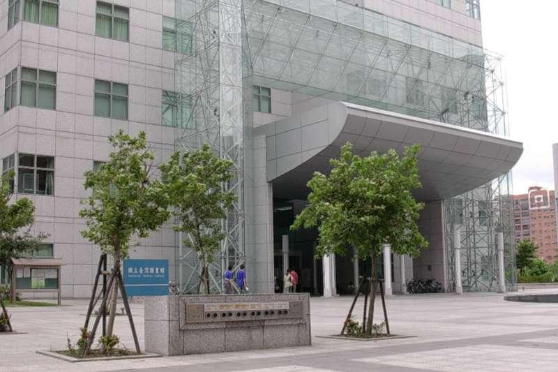 「國立台灣圖書館」近日在Google地圖上的名稱被改為「中國台北圖書館」。(資料照,取自Taiwantaffy@wikipedia/CC BY 3.0)