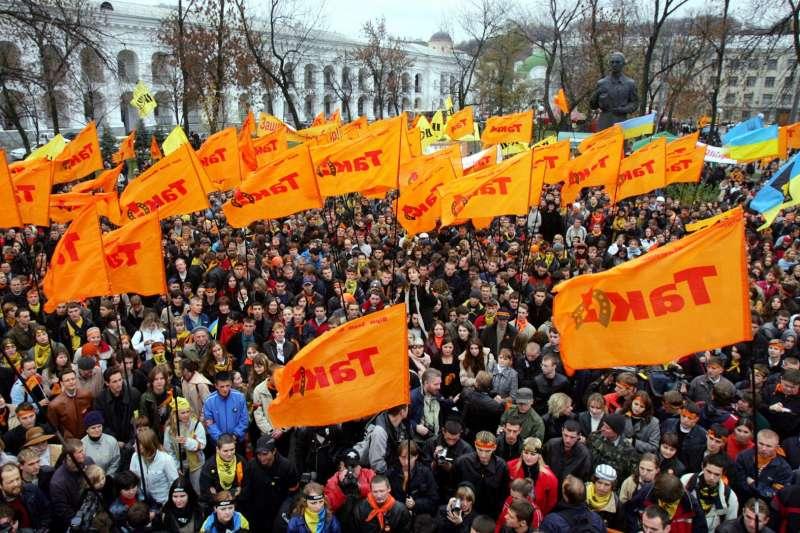 2004年烏克蘭「橘色革命」(AP)