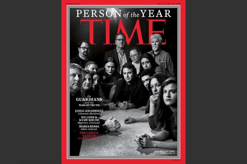 《時代》雜誌2018年度風雲人物:「守護者與真相之戰」,圖為美國馬里蘭州《首府新聞報》的工作人員。(Time@facebook)