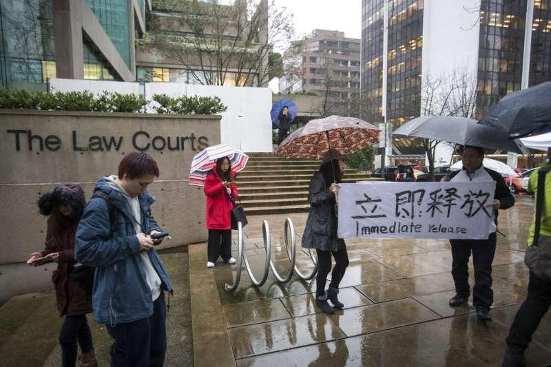 聲援孟晚舟的民眾在卑詩省最高法院外抗議。(美聯社)