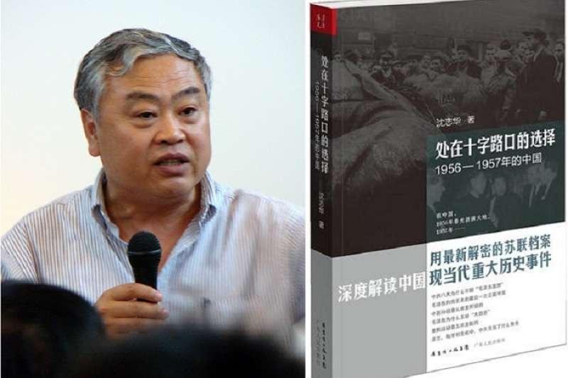 《處在十字路口的選擇:一九五六年-一九五七年的中國》作者沈志華(作者余杰提供)