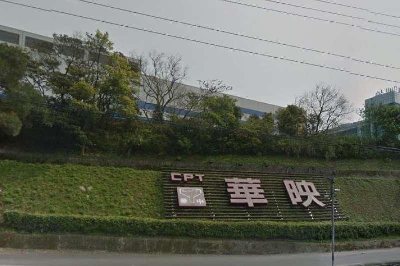 華映13日宣布將向法院聲請重整及緊急處分後,15日再傳出台灣龍潭廠及楊梅廠無預警停工。圖為華映楊梅廠外觀。(取自Google Map)