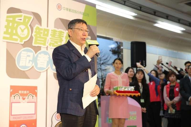 台北市長柯文哲出席「啟動臺北 i 郵智慧城市」記者會。(台北市政府提供)