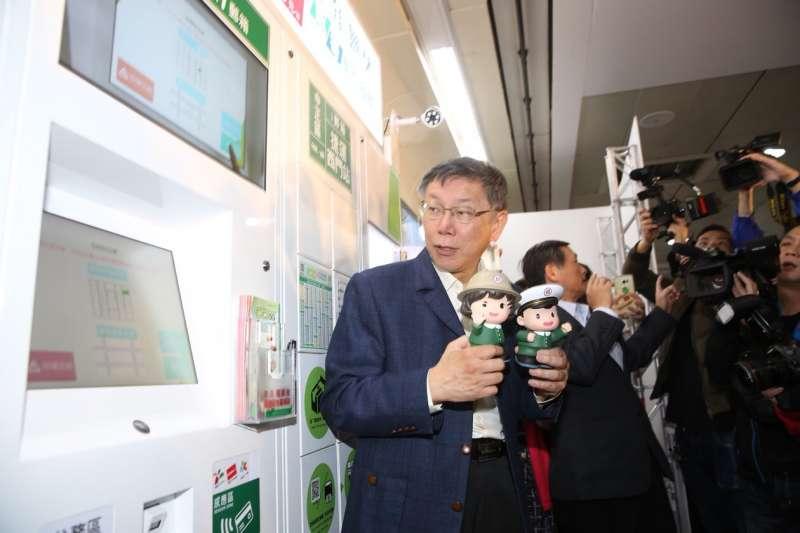 台北市長柯文哲說,台大校長當選人管中閔只是個「愛喝紅酒的老文青」,不會因為誰當上校長而天崩地裂。(資料照,台北市政府提供)