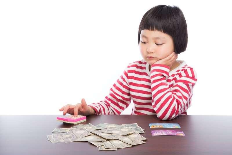 中小學生的財務觀念也很重要!(示意圖/pakutaso)
