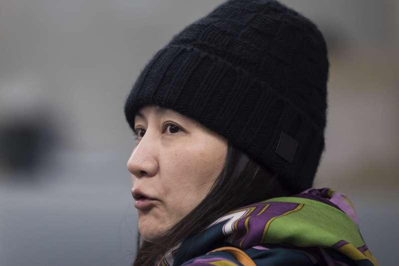 2018年12月在加拿大被捕的華為首席財務官兼副董事長孟晚舟(AP)