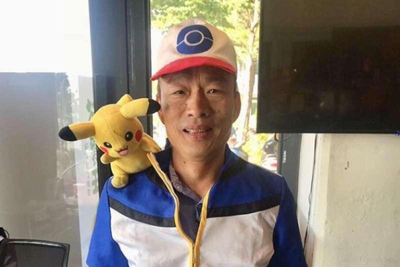 高雄市長當選人韓國瑜14日在社群平台Instagram上發文,並PO出1張自己扮成《精靈寶可夢》主角「小智」的照片。(取自韓國瑜Instagram)