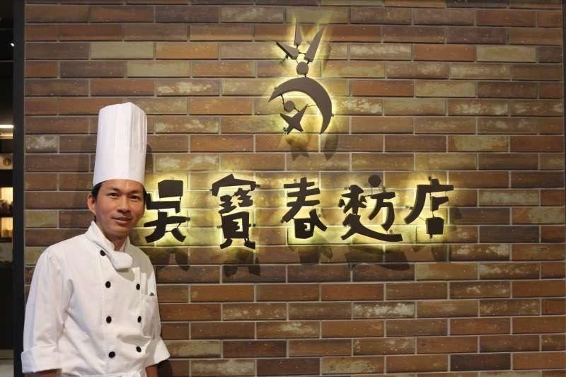 20181215-知名麵包師傅吳寶春日前想進軍中國市場,發表「我是中國人」、支持九二共識聲明,引發社會風波。(取自吳寶春臉書)