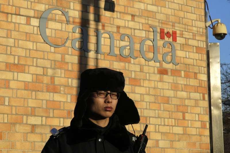 加拿大駐北京使館。(AP)