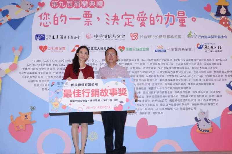 「您的一票,決定愛的力量」頒獎活動,由《風傳媒》營運長溫芳瑜蒞臨頒獎。