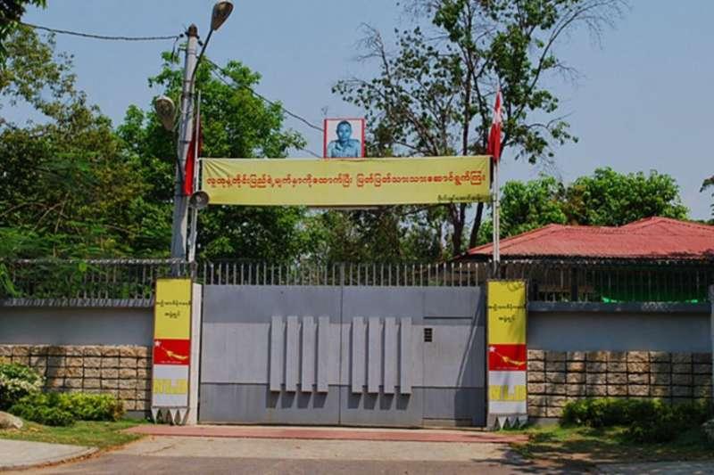翁山蘇姬在緬甸仰光的住所,她曾被軍政府軟禁於此15年。(美國之音)