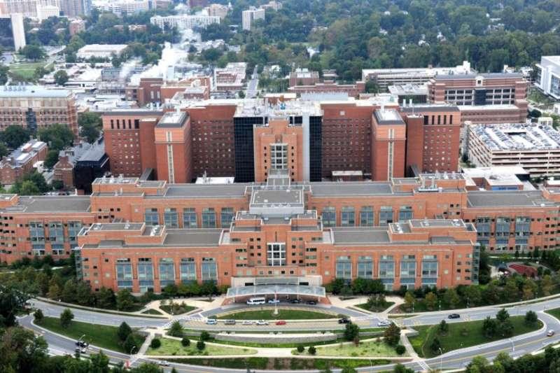 美國國立衛生研究院總部。(NIH官網)
