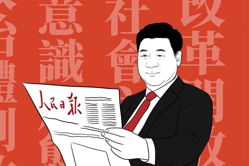 習近平與《人民日報》(BBC中文網)