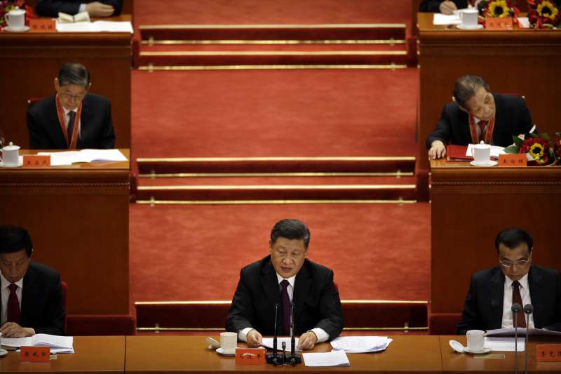 2018年12月18日,中國舉行慶祝改革開放40周年大會,習近平主持(AP)