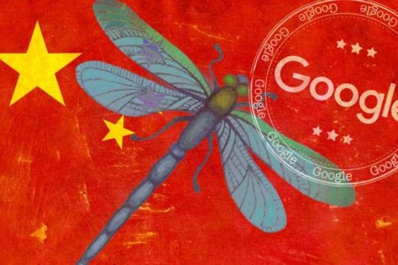 據報,谷歌開發中國版搜索引擎的計劃已經暫時擱置。(BBC中文網)