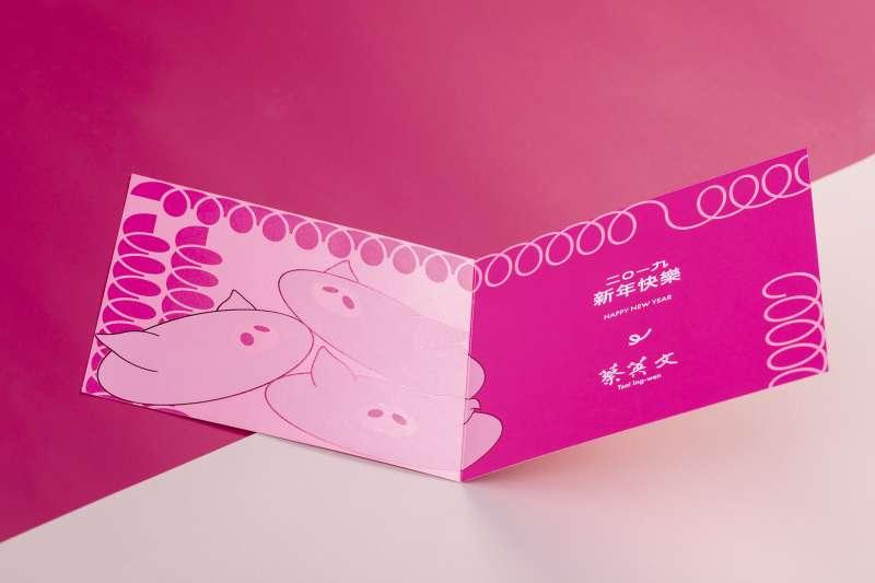 20181220-總統府20日上午公布明年度總統及副總統伉儷的新年賀卡,總統賀卡是粉紅色,並以明年度生肖的「豬」為主題。(取自總統府)