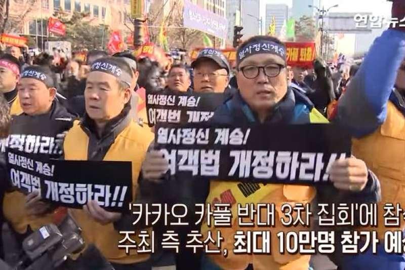 10萬名南韓計程車司機20日走上街頭,抗議Kakao推出共乘服務。(翻攝影片)