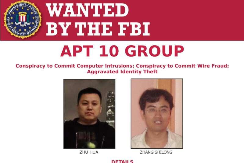 美國司法部對中國公民朱華和張士龍提起訴訟,罪名包括電腦入侵、電信詐騙和身份盜竊,他們最高將面臨27年監禁。(FBI官網)
